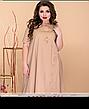 Платье женское летнее, размер:50-54, фото 2