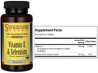 Swanson, Витамин Е, 400 МЕ и Селен, 50 мкг, 90 капсул