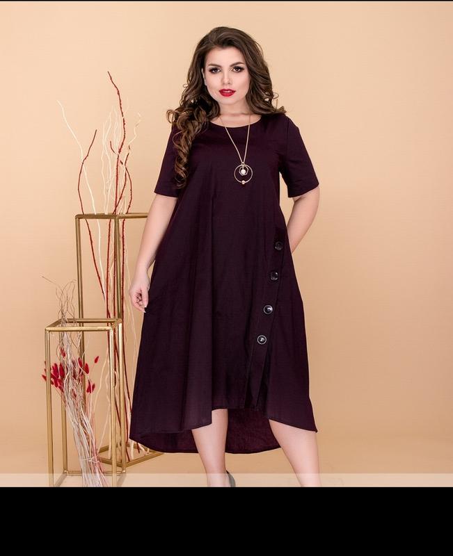 Сукня жіноча літнє, розмір:52-60