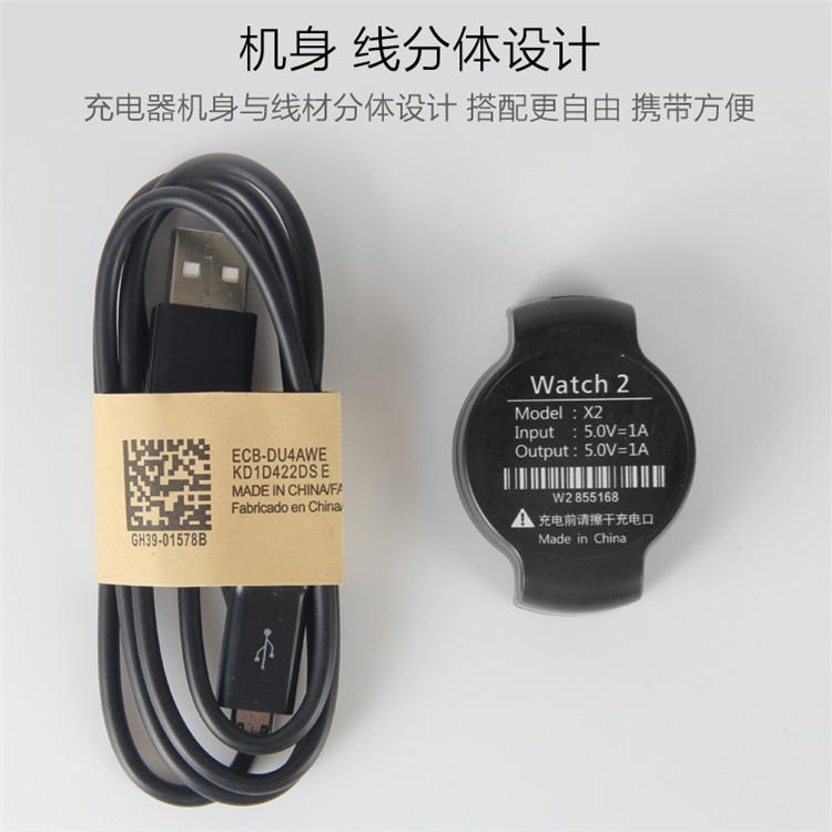 Huawei watch2  зарядное устройство базы