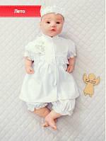 """Летний набор """"Ангелочек"""" для крещения девочки на 6-9 мес (68-74 см). Цвет молочный"""