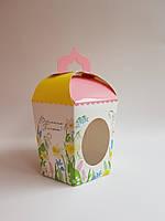 Коробка для кулича 145*165*160 Galette - 06708
