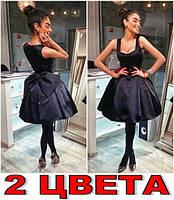 Эффектное Вечернее Платье КУКОЛКА-Бант Атлас! 2 ЦВЕТА!
