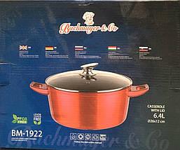 Казан для тушки Bachmayer BM 1922 бытовой казан для кухни гранитное покрытие с крышкой 6.4 л, фото 3