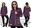 Спортивный костюм женский с удлиненной кофтой (3 цвета) - Фиолетовый ТЖ/-014