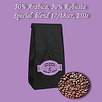 Кофе зерновой  Special blend 17/18scr (Специальный бленд) 250г.  БЕСПЛАТНАЯ ДОСТАВКА от 1кг!