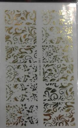 001 Фольга золото (sticker application), фото 2