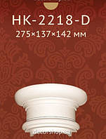 НК-2218-D капитель колонны