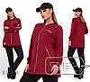 Спортивный костюм женский с удлиненной кофтой (3 цвета) - Бордовый ТЖ/-014