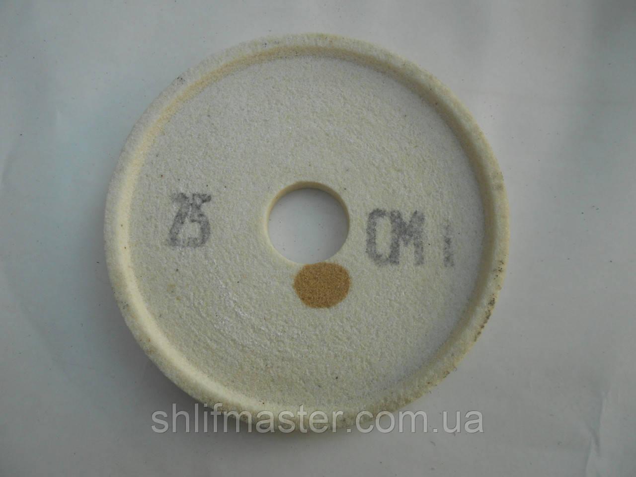 Круг шлифовальный прямой с двойной выточкой 25А ПВДС 150х16х32 25 СМ1