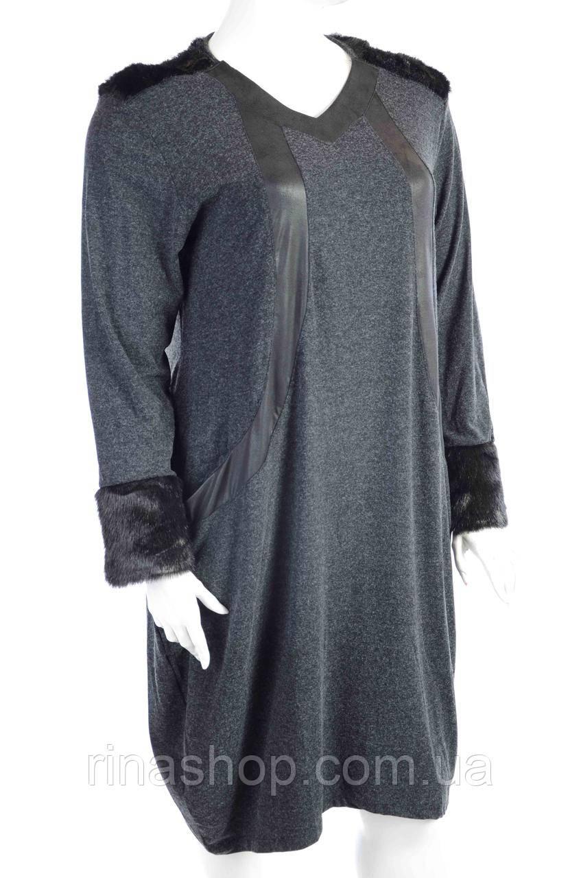 Платье женское 7563