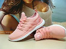 Жіночі кросівки BaaS ADRENALINE GTS 1 рожеві 41 р.