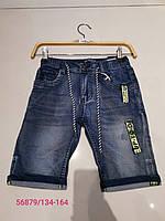 Джинсовые шорты для мальчиков оптом, Seagull, 134-164 рр., арт. CSQ-56879