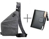Набор сумка через плече Cross Body + кошелек Baellerry Business Mini