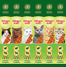 Лакомство для кошек Allegro Cat Жевательные колбаски курица с печенью, 1 шт