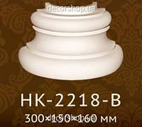 НК-2218-B база колонны