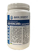 Даноксин средство для дезинфекции и стерилизации 1000гр