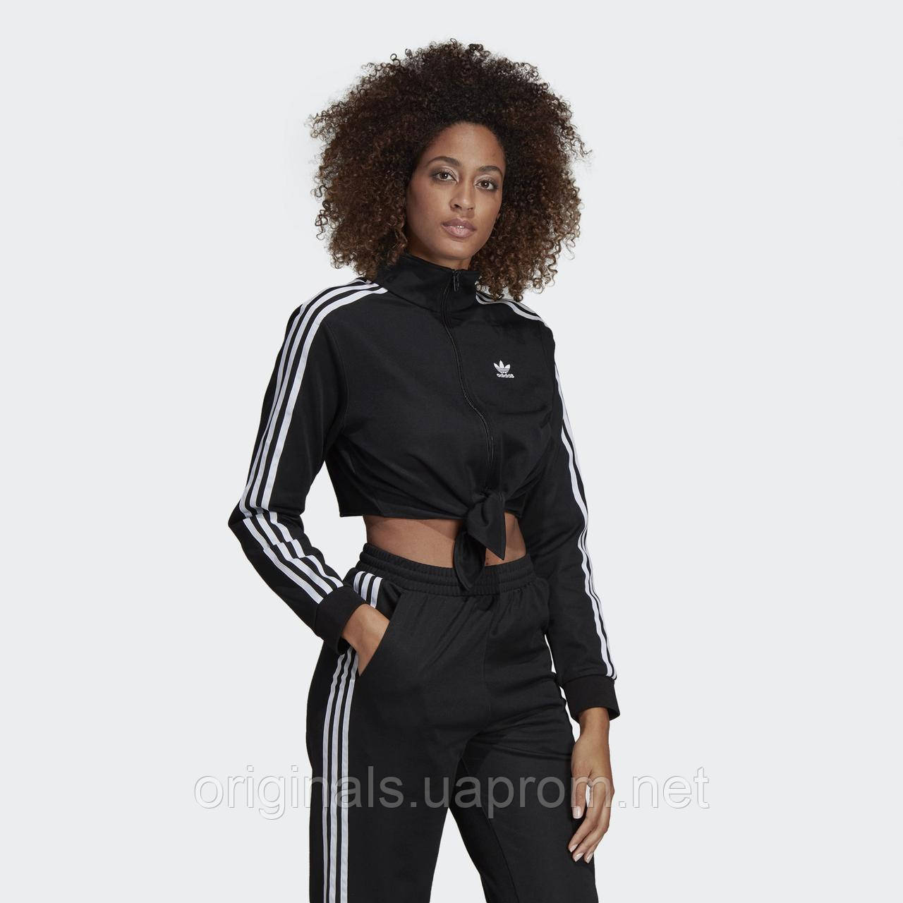 8488055487c50f Женская олимпийка adidas Knotted Track Top FH7988 - 2019 - интернет-магазин  Originals - Оригинальный