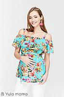 Блузка для беременных и кормящих р. 44-50 ТМ Юла Мама Brenda BL-29.022 Принт цветы на аквамарине, фото 1