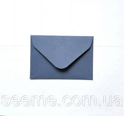 Конверт крафт 93х64 мм, цвет королевский синий.