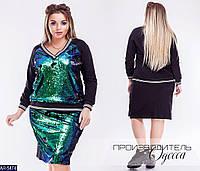 Женский нарядный весенне-осенний костюм,мини юбка+кофта с длинным рукавом(крепдайвинг+пайетка3д)2 цвета(батал)