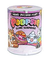 Слайм Пупсі, оригінал MGA Poopsie Slime Surprise Poop Pack Series 1, 2, фото 1
