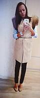 Мария, город Красноярск. Кашемировый жилет с меховыми плечами.Производитель ТМ TESSDRESS Харьков.