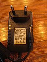 Зарядное устройство для планшета 12V3A 2.5x0.7