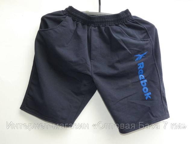 5e5883e1a41 Минимальный оптовый заказ мужской одежды — ростовка.