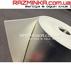 Изолон ППЭ 3мм зеркальный с белым основанием