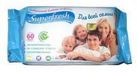 Салфетка влажная 60 шт/уп. для всей семьи