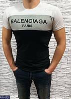 Футболка мужская Balenciaga трехцветная. Шикарное качество, Турция. Размер XL, XXL, S, M, L