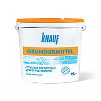 Грунт Knauf (Кнауф) Грундирмиттель, 15 кг