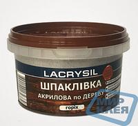 (Орех) Шпатлевка акриловая по дереву Лакрисил (Lacrysil) 0,35 кг