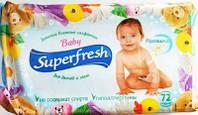 Влажная салфетка Superfresh 72шт/уп. Детские