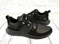 Кроссовки мужские повседневные Nike кожа черные Ni0119