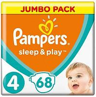 Подгузники (підгузники) Pampers Sleep & Play Размер 4 (Maxi) 9-14 кг, 68 подгузников