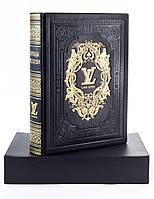 Louis Vuitton (Луи Вюиттон): легенды роскоши Подарочное издание в кожаном переплете