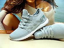 Кросівки жіночі BaaS ADRENALINE GTS 1 сірі 39 р.