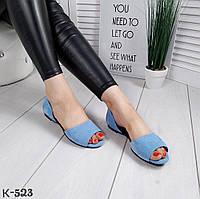 Шикарные женские замшевые балетки в стиле Michael Kors голубого цвета, фото 1