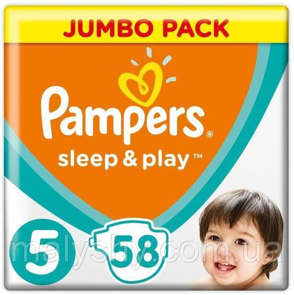Подгузники Pampers Sleep & Play Размер 5 (Junior) 11-16 кг, 58 подгузника
