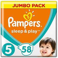 Подгузники (підгузники) Pampers Sleep & Play Размер 5 (Junior) 11-16 кг, 58 подгузника