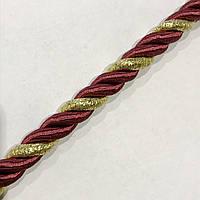 Декоративный шнур (канат) 10-11 мм