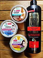 Подарочный набор, Шампунь Жожоба, Фитокосметик 3 ведерка глина, масло для волос, скраб