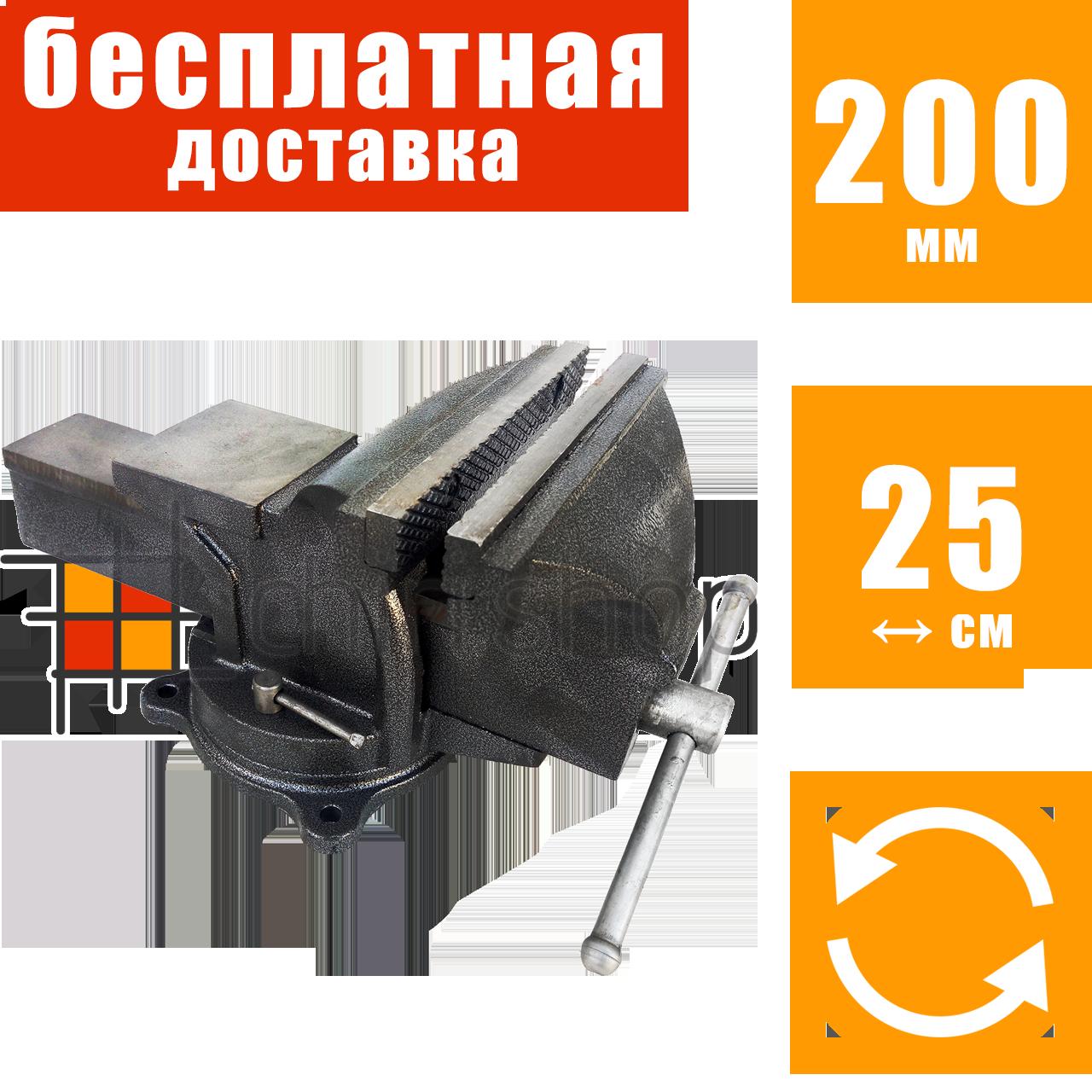 Тиски слесарные поворотные 200 мм / 8″ Mar-Pol, чугунные тисы слесарные с наковальней