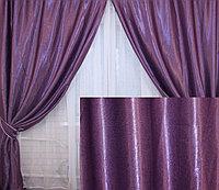 Однотонные шторы из ткани блэкаут