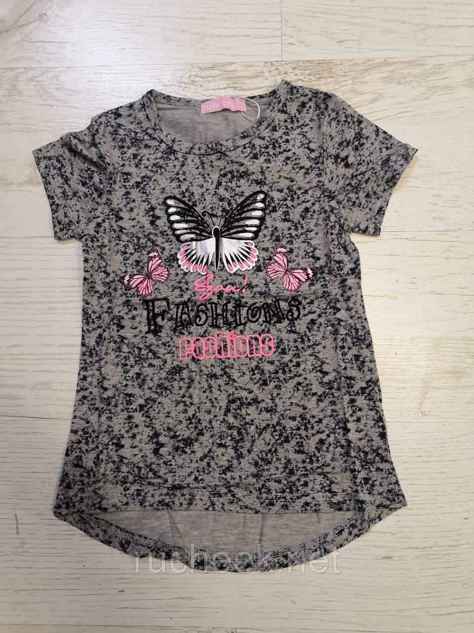 Модная летняя футболка для девочек, р-ры 98-128, Sincere 1816