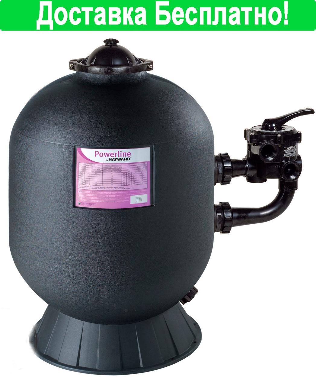 Фильтр для бассейна HAYWARD серии PowerLine 81114 (14 м3/час, 150 кг песка)
