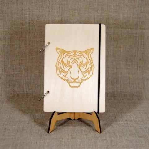 Скетчбук Тигр. Блокнот с деревянной обложкой.