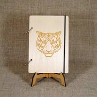 Скетчбук Тигр. Блокнот с деревянной обложкой., фото 1